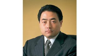 松井章奎館長