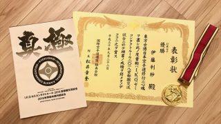 セミコンタクトルール2018首都圏交流試合(2018/09/22)