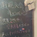 5/15工事の進捗