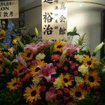 5/17の上野毛道場