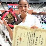 上野毛道場初!全日本チャンピオン誕生!