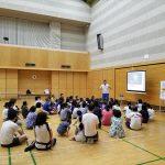 全力失敗教室(2018/07/07)