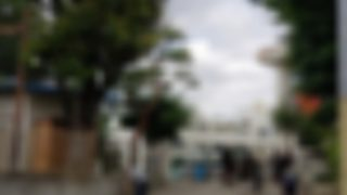 学校公開2校目(2019/06/11)