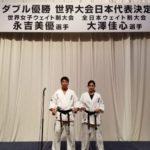 ダブル優勝 世界大会日本代表決定!祝賀会(2019/07/06)
