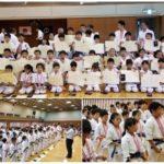 第11回支部内型交流試合(2019/08/04)